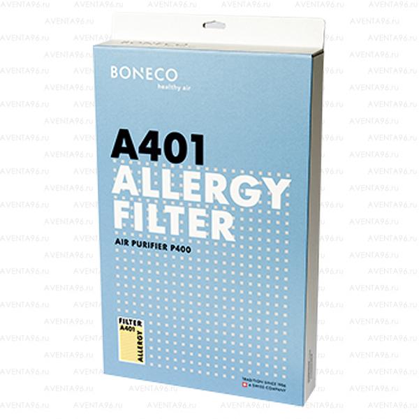 A401 - Фильтр ALLERGY