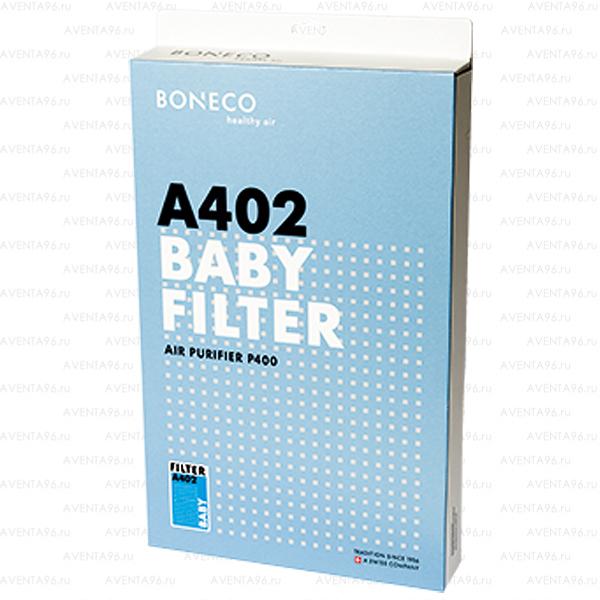 A402 - Фильтр BABY