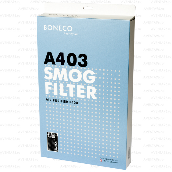 A403 - Фильтр SMOG
