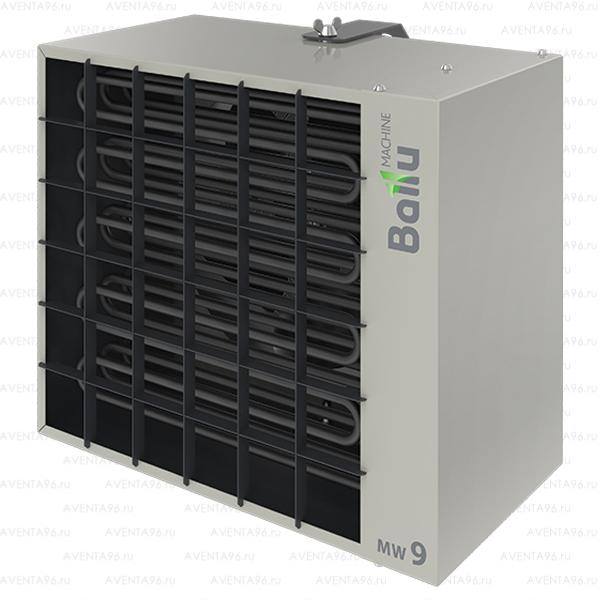 BHP-MW-9