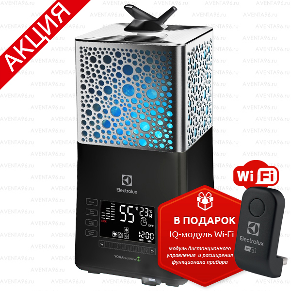 EHU-3810D YOGAhealthline +  IQ-модуль Wi-Fi в подарок