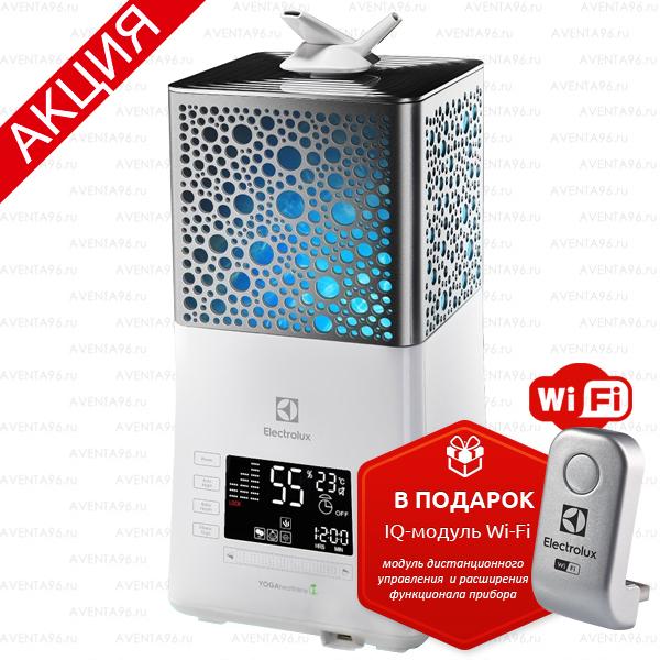 EHU-3815D YOGAhealthline +  IQ-модуль Wi-Fi в подарок