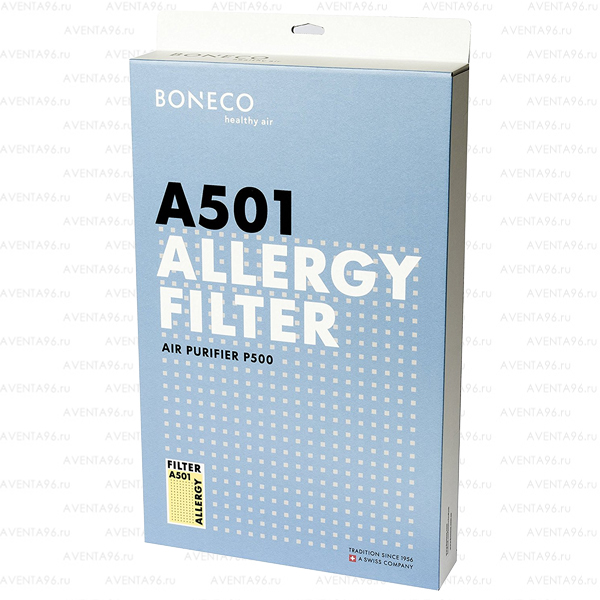 A501 - Фильтр ALLERGY