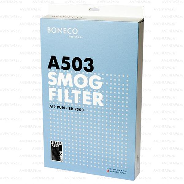 A503 - Фильтр SMOG