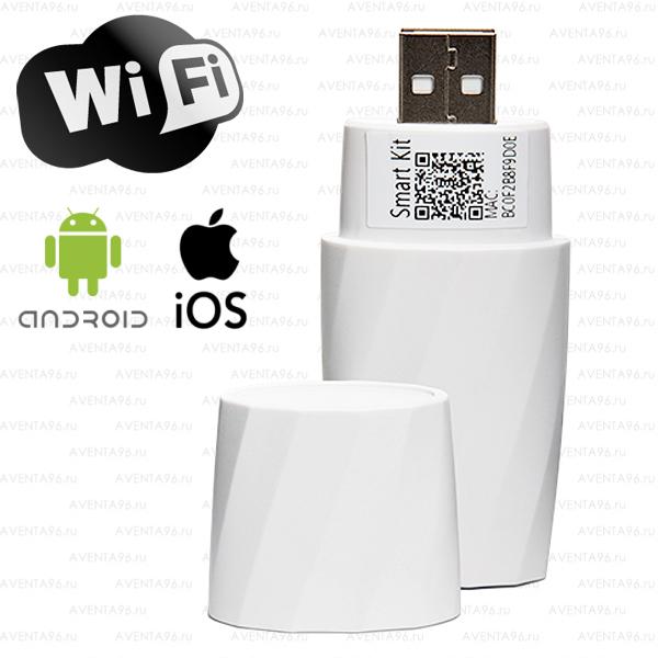 SK102 - Wi-Fi адаптер