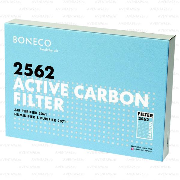 2562 - Угольный фильтр