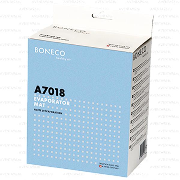 A7018 Filter Matt - Увлажняющий фильтр