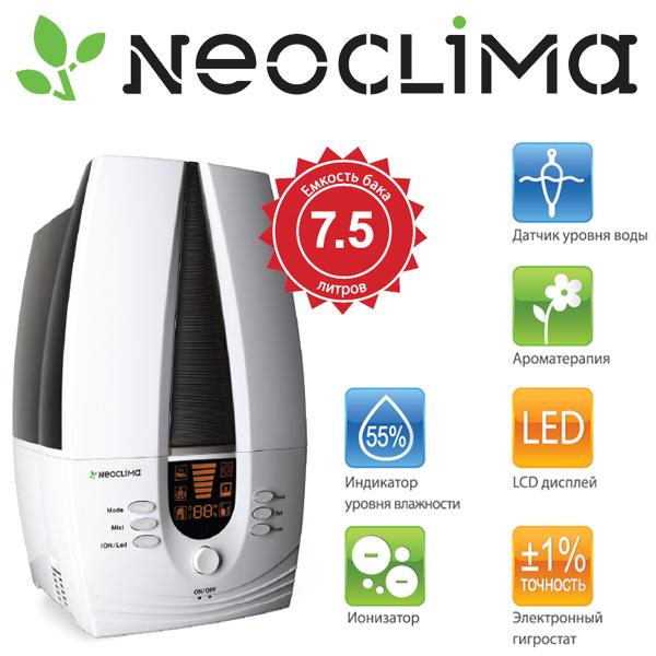 Neoclima nhl 075 инструкция