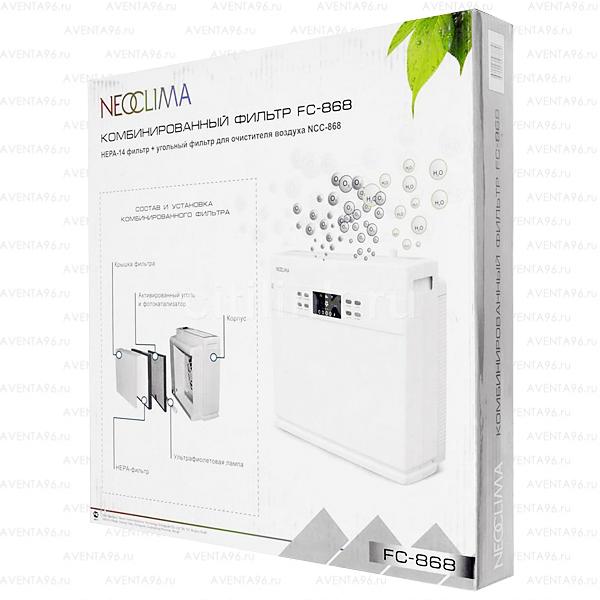 FC-868 - Комплект фильтров для NCC-868