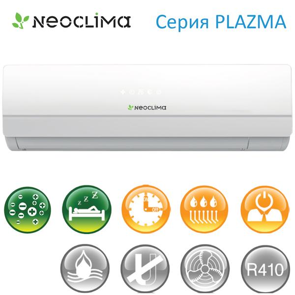 Neoclima Ns-hal09 инструкция - фото 10