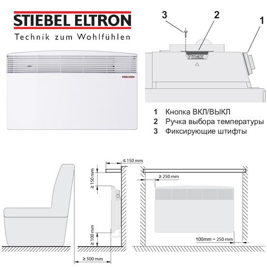 Конвектор Electrolux ECH/AG-1000EFR 1000 Вт белый