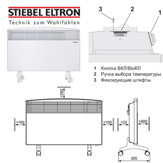Электрический конвектор stiebel eltron cns 100 f настенный ...