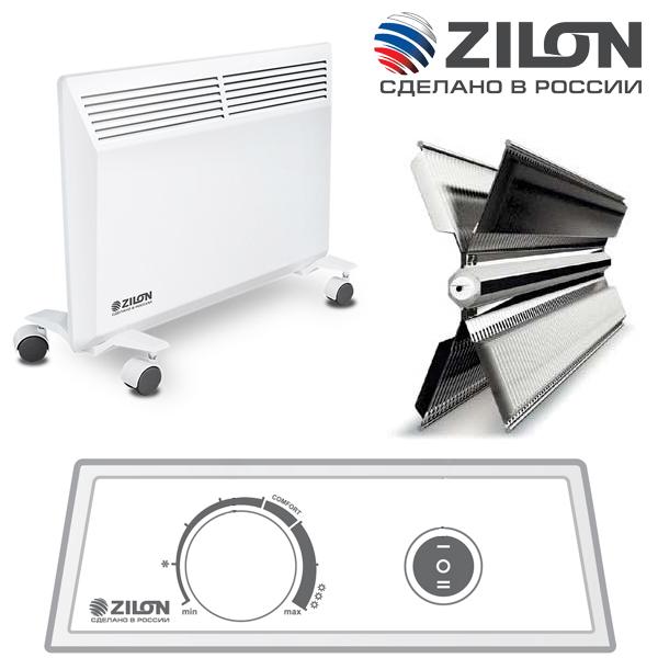 Конвектор электрический 1 кВт Zilon ZHC-1000 Е3.0