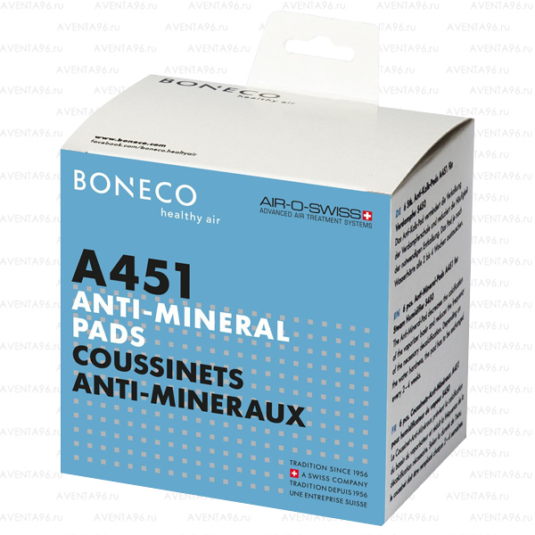 A451 - Противоизвестковый диск