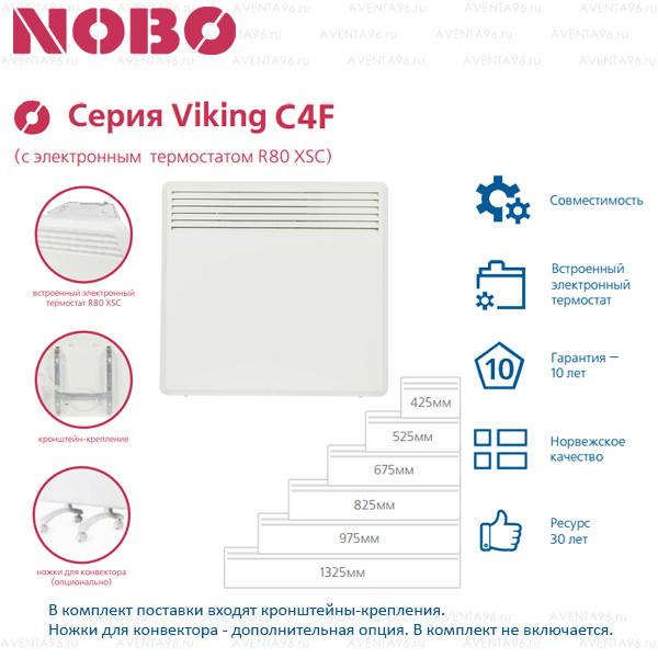 Конвектор Nobo C4F 15 XSC ... - mircli.ru