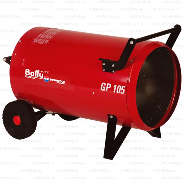 GP 105А C