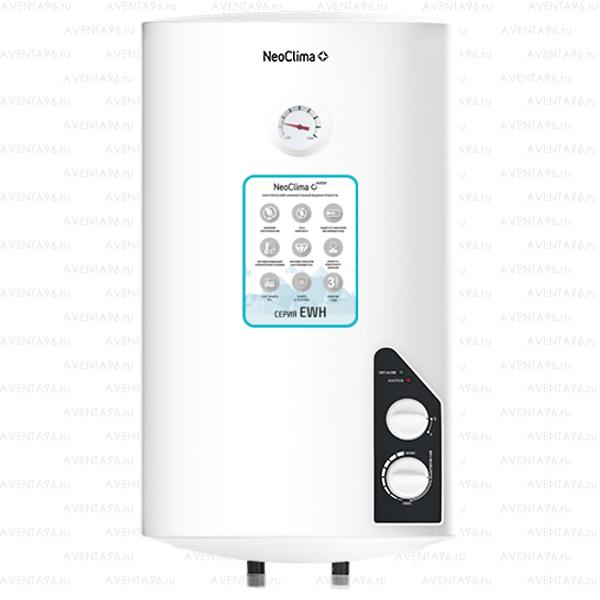 Водонагреватели и котлы Накопительные водонагреватели электрические: Накопительный водонагреватель   EWH 50