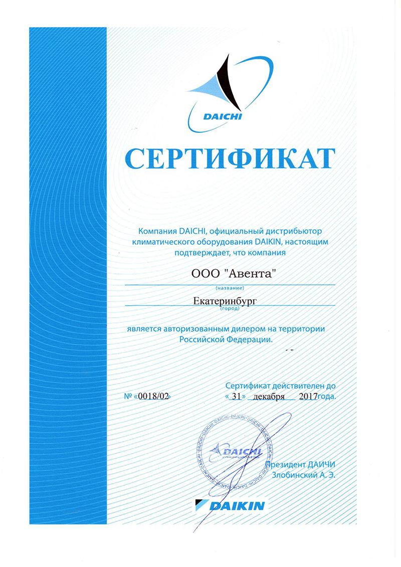 инструкция для напольного кондиционера электролюкс eacm